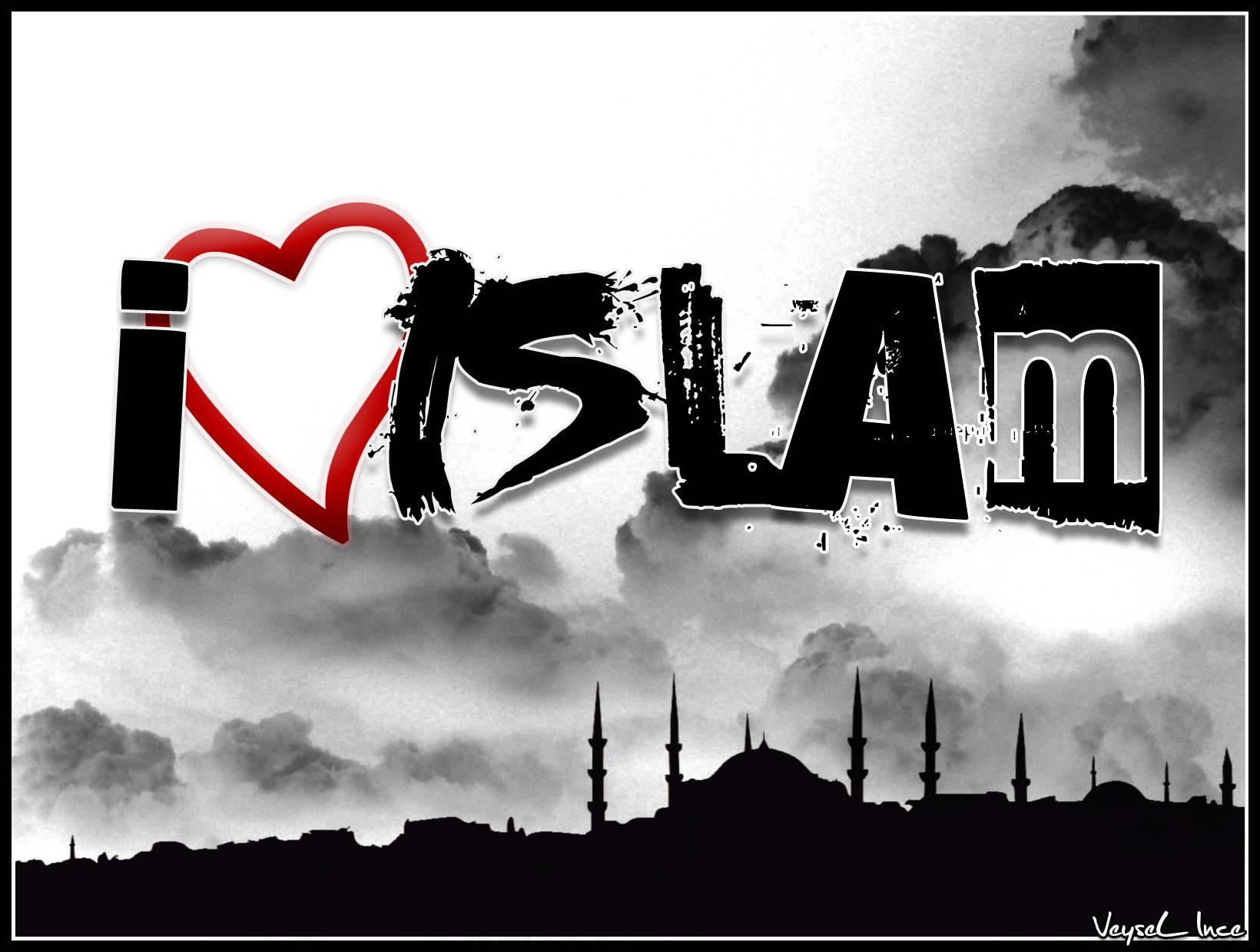Исламские картинки с надписью муслим